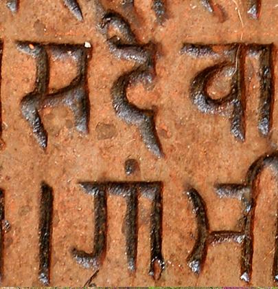 Sanskrit – die Sprache der Veden